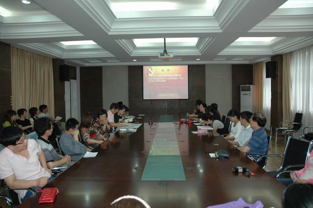 宝山中学举行创先争优专题组织生活会