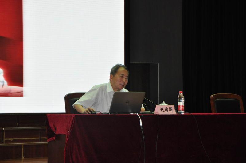 """市廉政研究会常务副会长、秘书长赵增辉为党政干部做""""每月一讲"""""""