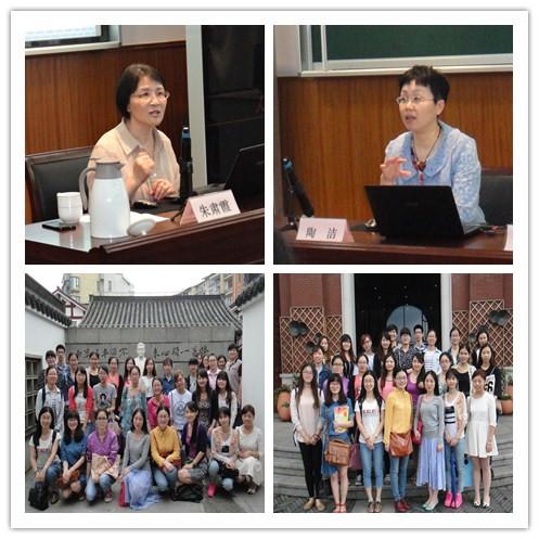 """宝山区教育系统""""青蓝工程""""青年党员教师开展暑期集中培训"""